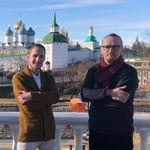 Сергей и Дмитрий