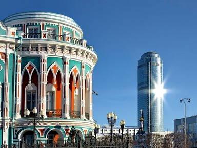 Обзорные и тематические экскурсии в городе Екатеринбург