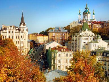 Обзорные и тематические экскурсии в городе Киев
