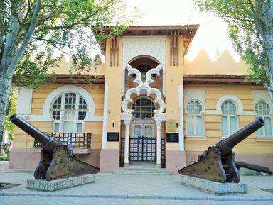 Архитектурное наследие Евпатории