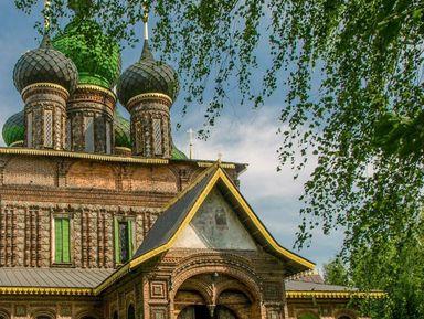 Экскурсии в храм Иоанна Предтечи – отзывы и цены на экскурсии 2021 года