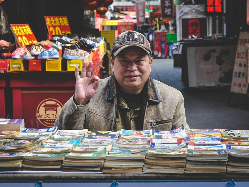 Экскурсия Познавательный шопинг-тур вПекине