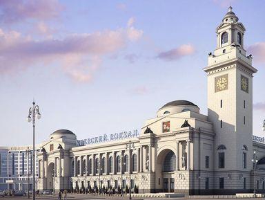 Экскурсия по Киевскому вокзалу
