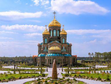 Экскурсии по Московской Области и Ближайшему Подмосковью в 2021 году? цены на туры от 300руб. на октябрь—ноябрь 2021 года.