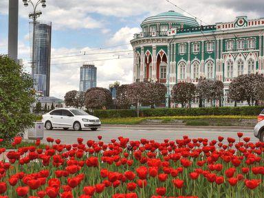 Все грани Екатеринбурга наавтомобиле