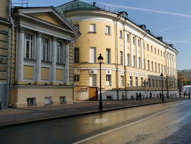 Московский университет— это нетолько Воробьевы горы!