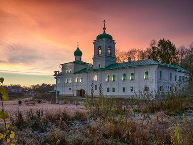 Византийское наследие Руси вмонастырях Псковского края