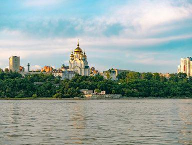 Обзорная экскурсия поХабаровску саудиогидом