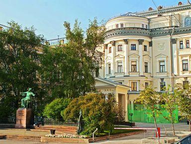 Музыкальная Москва (с посещением музея Рихтера)