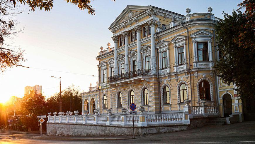 Добро пожаловать в Пермь!