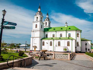 Минск старинный и современный