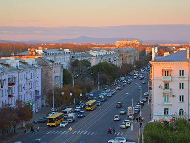 Добро пожаловать в Комсомольск-на-Амуре!