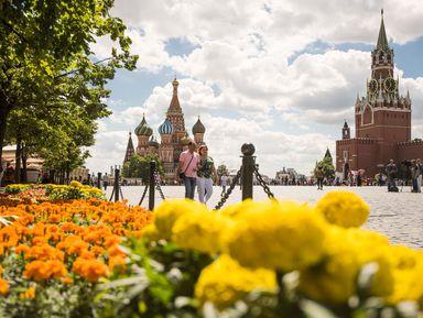 Вокруг Московского Кремля: обойти ипознакомиться!