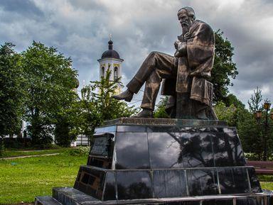 Старая Русса— поместам Достоевского