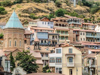 Тбилиси — первое свидание