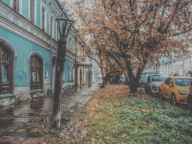 Исторические экскурсии по Москве – отзывы и цены на экскурсии 2021 года