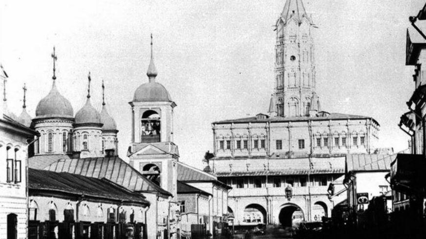 История Москвы от XII до XXI века на примере одной улицы