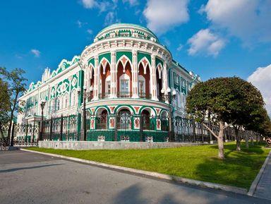 Исторические экскурсии по Екатеринбургу – отзывы и цены на экскурсии 2021 года