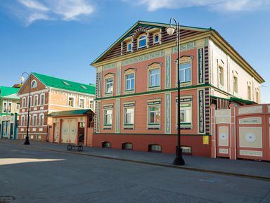 Старо-Татарская слобода — душа Казани