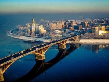 Иркутск от истоков до наших дней