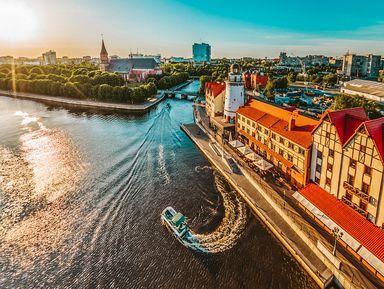 Экскурсии по пригородам Калининграда – отзывы и цены на экскурсии 2021 года