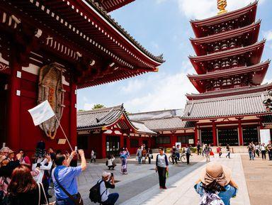 Онлайн-прогулка по одному из старейших районов Токио