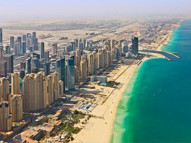 Дубай — первая встреча