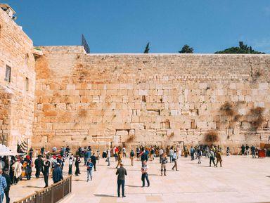 Знакомство с Иерусалимом