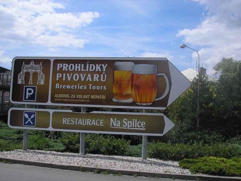 Экскурсия Плзеньский пивовар. Секреты лучшего в мире пива
