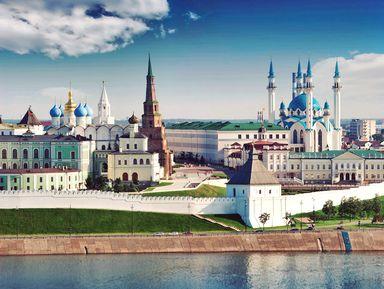Казань— место встречи двух миров