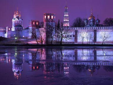 Тени Москвы