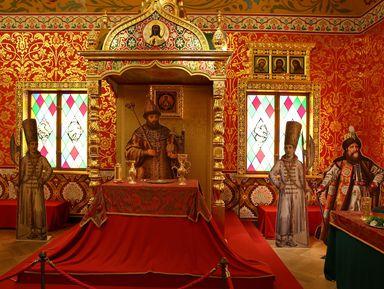 Кцарю надачу— в Коломенский дворец