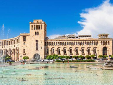 Ереван вдеталях