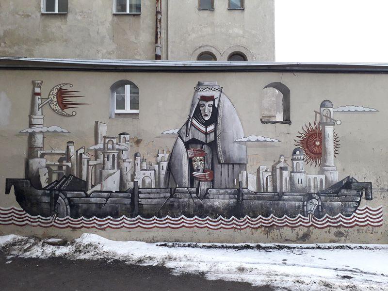 Экскурсия Треугольный квартал: граффити, дворы и доходные дома