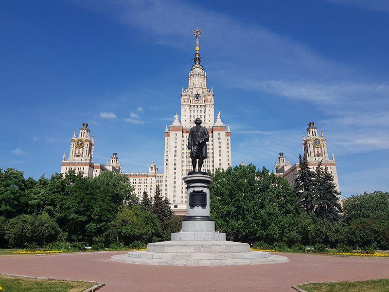 Экскурсия МГУ и Воробьевы горы