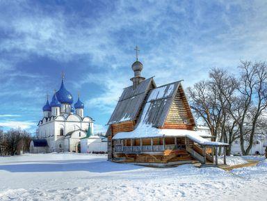 Суздальский кремль: сердце древнего города