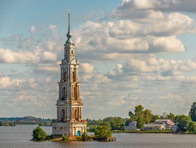 ИзМосквы— вгородки Калязин иКашин