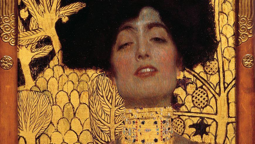 Коллекции дворца Бельведер и австрийская идентичность
