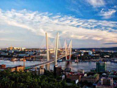 Весь Владивосток за один день. Групповая экскурсия