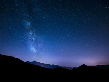Ночь под звёздами наБзерпинском карнизе