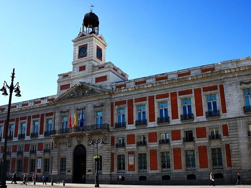 Фото Мадридские извилины— переулками историй