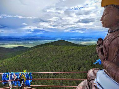 ИзУлан-Удэ— кподножью горы Баян-Хонгор