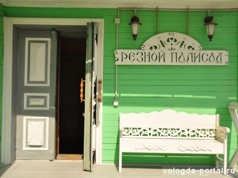 Экскурсия Уютная Вологда!