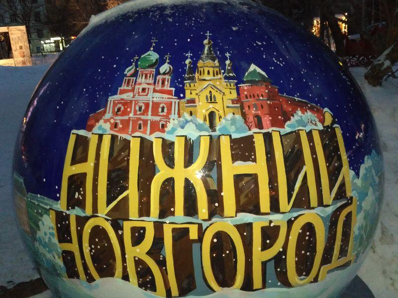 Экскурсия Нижегородский Кремль и другие бренды города