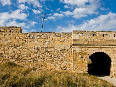 Керчь: от Античности до современности