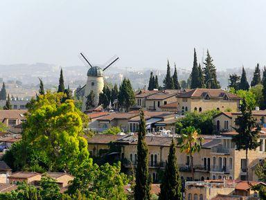 Иерусалим за пределами крепостных стен