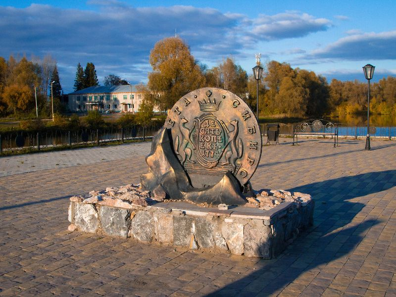 Экскурсия В Сузун за сибирской монетой