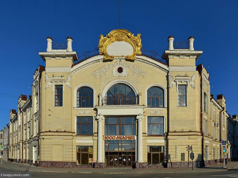 Экскурсия Пешком по центру Томска: здесь стояла крепость и шумел базар