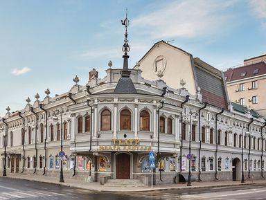 Казань купеческая