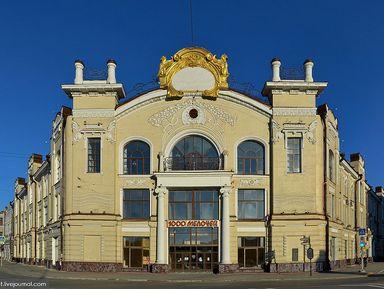 Пешком по центру Томска: здесь стояла крепость и шумел базар